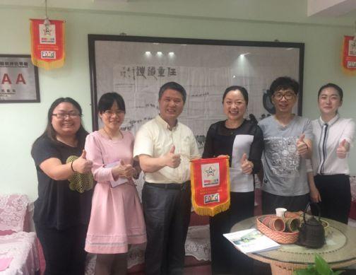 市社协张卓华秘书长率王冠主任和李孟阳干事来机构视察指导。